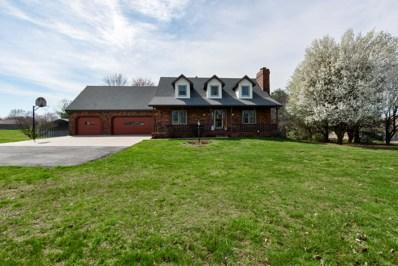 1513 Owen Road, Nixa, MO 65714 - MLS#: 60160655