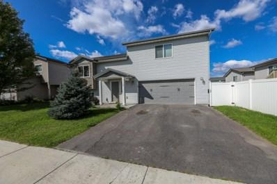 120 Getty Drive, Kalispell, MT 59901 - MLS#: 21810593