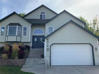 5014 Elk Hills Court, Missoula, MT 59803 - MLS#: 21812208
