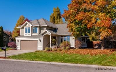537 Crestview Road, Kalispell, MT 59901 - MLS#: 21812928
