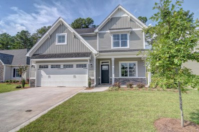 3745 Stormy Gale Place, Castle Hayne, NC 28429 - MLS#: 100059546