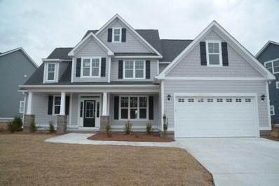 421 Lanyard Drive, Newport, NC 28570 - MLS#: 100068401