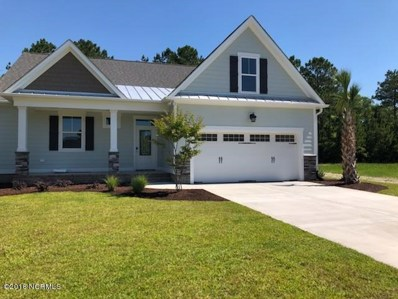 191 Twining Rose Lane, Holly Ridge, NC 28445 - MLS#: 100082978