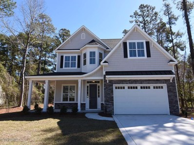 560 Rose Avenue, Wilmington, NC 28403 - MLS#: 100086550