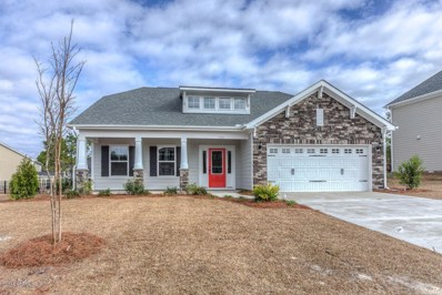 6109 Seagrove Court, Wilmington, NC 28412 - MLS#: 100094946
