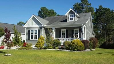 3693 Sable Palm Lane, Southport, NC 28461 - MLS#: 100106523