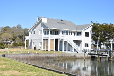 1971 W Sea Aire Canal SW, Holden Beach Mainland, NC 28462 - MLS#: 100107180