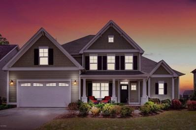 411 Lanyard Drive, Newport, NC 28570 - MLS#: 100109179
