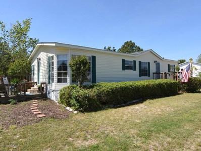 814 Sago Bay Drive, Wilmington, NC 28412 - MLS#: 100114617