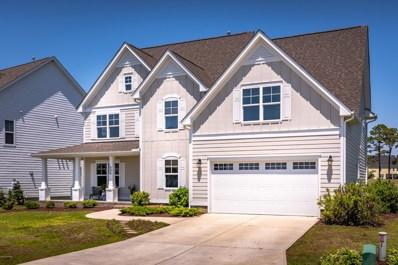 509 Lanyard Drive, Newport, NC 28570 - MLS#: 100116292