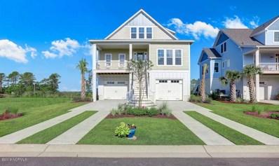 8020 Cotton Rose Court, Wilmington, NC 28412 - MLS#: 100116479