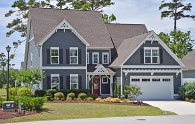201 Lanyard Drive, Newport, NC 28570 - MLS#: 100119158