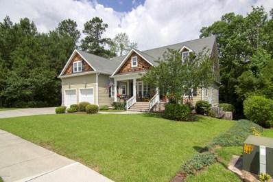 1539 Grandiflora Drive, Leland, NC 28451 - MLS#: 100120572
