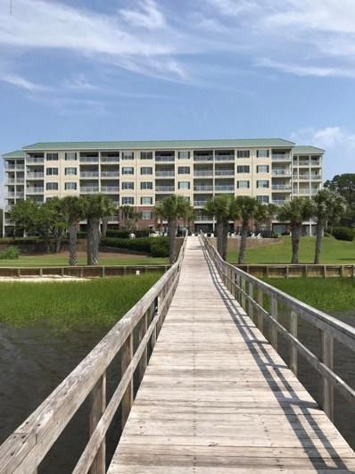 7265 Seashell Lane SW UNIT 206, Ocean Isle Beach, NC 28469 - MLS#: 100121555