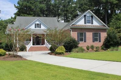 8712 Lake Nona Drive, Wilmington, NC 28411 - MLS#: 100122487