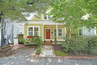 117 St James Street, Wilmington, NC 28401 - MLS#: 100123270
