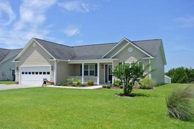 203 Rutledge Avenue, Beaufort, NC 28516 - MLS#: 100123512