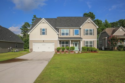 203 Wedgefield Circle, Maple Hill, NC 28454 - MLS#: 100123573