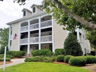 3350 Club Villa Drive SE UNIT 405, Southport, NC 28461 - MLS#: 100125475