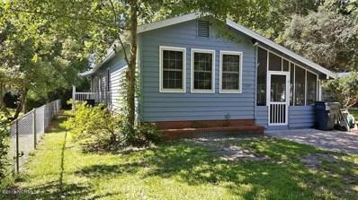 1105 Blue Fish Street SW, Supply, NC 28462 - MLS#: 100131138