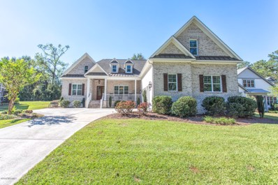 2323 Oasis Drive, Wilmington, NC 28409 - MLS#: 100135776