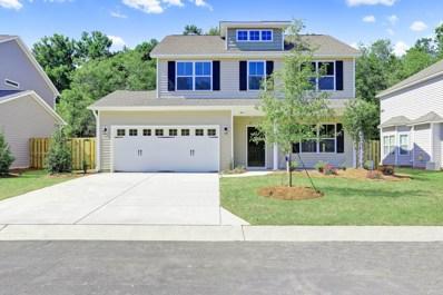 833 Lea Landing Drive, Wilmington, NC 28412 - MLS#: 100137712