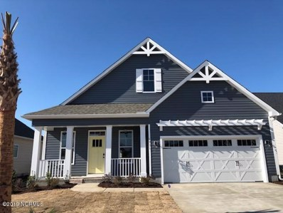6931 Gracieuse Lane, Ocean Isle Beach, NC 28469 - MLS#: 100138499