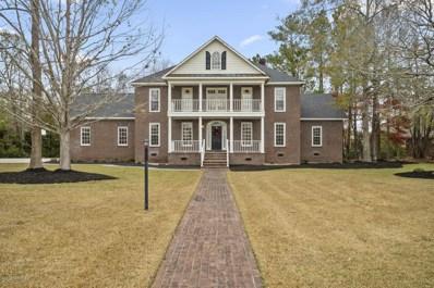 200 Drayton Hall, Jacksonville, NC 28540 - MLS#: 100143877