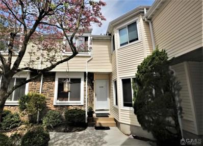 1099 Schmidt Lane, North Brunswick, NJ 08902 - MLS#: 2116256R