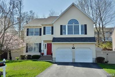 12 SERRELL Drive, Montvale, NJ 07645 - MLS#: 1817757
