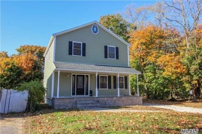1246 Oakfield Ave, Wantagh, NY 11793 - MLS#: 2957303