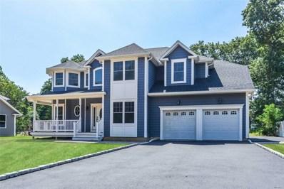 Lot 2 Kerry Ct, Baiting Hollow, NY 11933 - MLS#: 2976386
