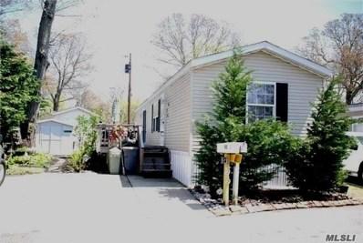 37-53 Hubbard Ave, Riverhead, NY 11901 - MLS#: 2978426