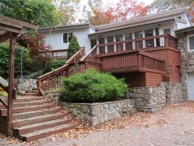 1 Oak St, E. Setauket, NY 11733 - MLS#: 2989844