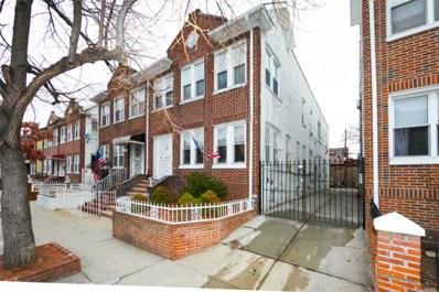 32-37 83rd St, E. Elmhurst, NY 11370 - MLS#: 2995444