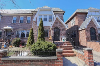 34-24 71st St, Jackson Heights, NY 11372 - MLS#: 3015058