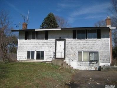 21 Pheasant Ln, E. Setauket, NY 11733 - MLS#: 3020277
