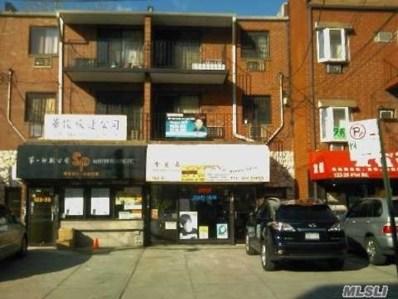 133-37 41st Rd, Flushing, NY 11355 - MLS#: 3024310