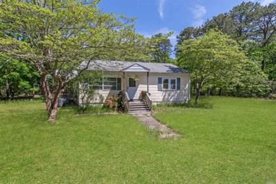 7 Woodridge Rd, Hampton Bays, NY 11946 - MLS#: 3030993