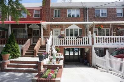 25-17 88th Street, Jackson Heights, NY 11370 - MLS#: 3031056