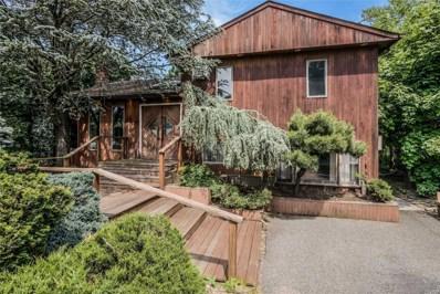 39 Canyon Ln, Westbury, NY 11590 - MLS#: 3040307