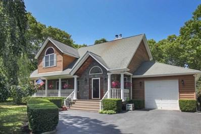 40 Sherwood Rd, Hampton Bays, NY 11946 - MLS#: 3049080