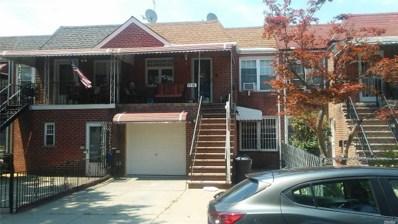 25-08 76th St, Jackson Heights, NY 11370 - MLS#: 3049741