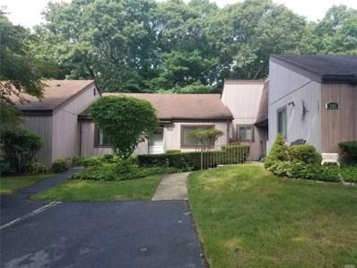 129 Strathmore Gate Dr, Stony Brook, NY 11790 - MLS#: 3056115