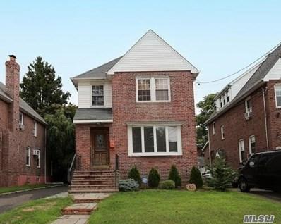63 Surrey Commons, Lynbrook, NY 11563 - MLS#: 3056273