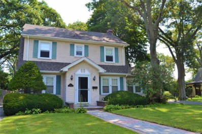 241 Maple Ave, Patchogue, NY 11772 - MLS#: 3056471