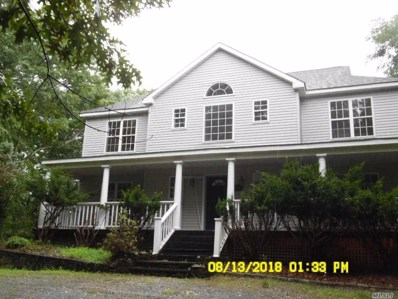 1455 Majors Path, Southampton, NY 11968 - MLS#: 3057499