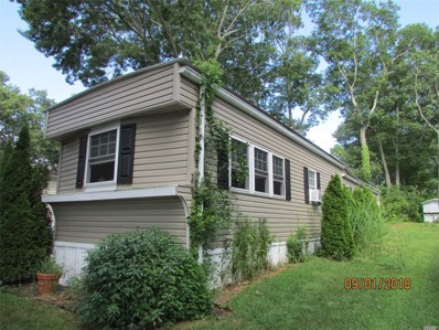 1661-81 Old Country, Riverhead, NY 11901 - MLS#: 3061761