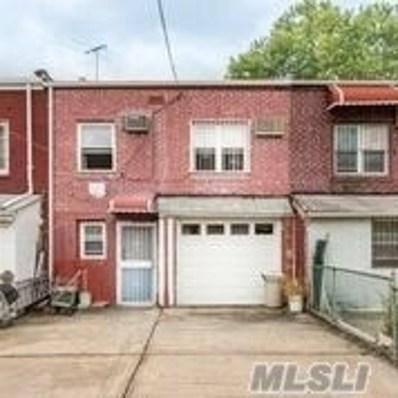 84-37 57, Elmhurst, NY 11373 - MLS#: 3063028