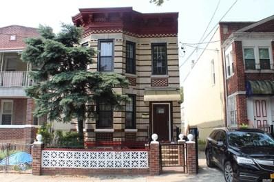 836 Thomas S Boyland St, Brooklyn, NY 11212 - MLS#: 3063362